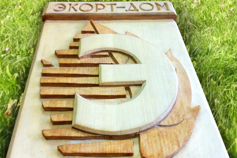 Экорт-дом - строительная компания в Омской области