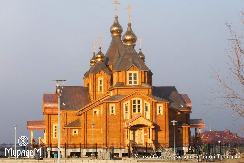 собор Святой Живоначальной Троицы в Анадыре