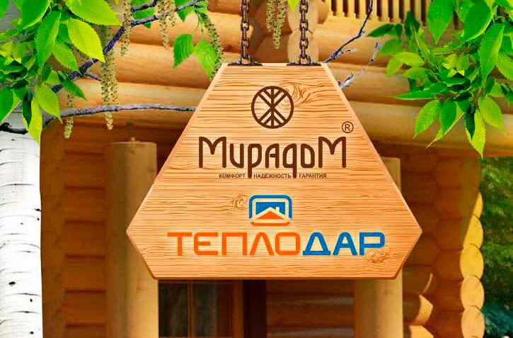 Презентация  банного шоу-рума в магазине «Теплодар» в ТК «Кит-Интерьер»