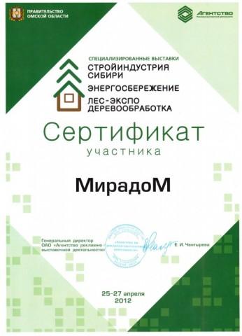 miradom_sis-2012