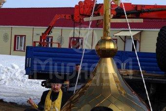 Освящение и установка куполов и крестов