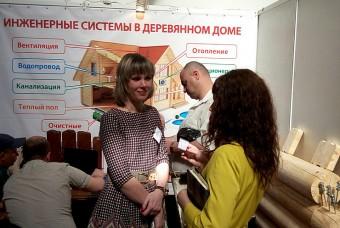 Фотоотчет с форума «Сибирская строительная неделя»