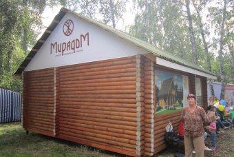Дом на Агро Омск 2015