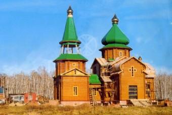 Фотография нашего объекта Церковь Серафима Саровского