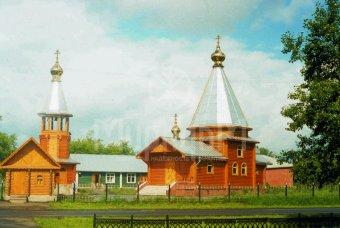 Фотография нашего объекта Ильинская церковь