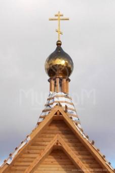 Церковь «ПР-01»